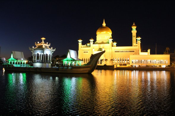 Impression aus Brunei