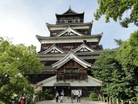 Hiroshima Castle im japanischen Hiroshima