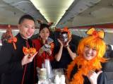 Halloween, Narita International Airport, Chiba Prefecture, Japan