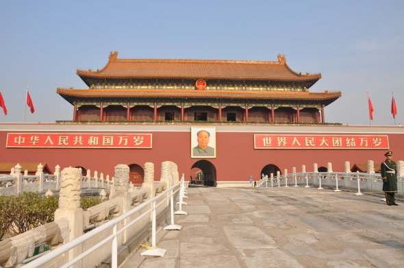 The Tian'anmen, The Tian'anmen  The Tian'anmen, literally the