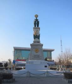 Sowjetisches Ehrenmal in Harbin