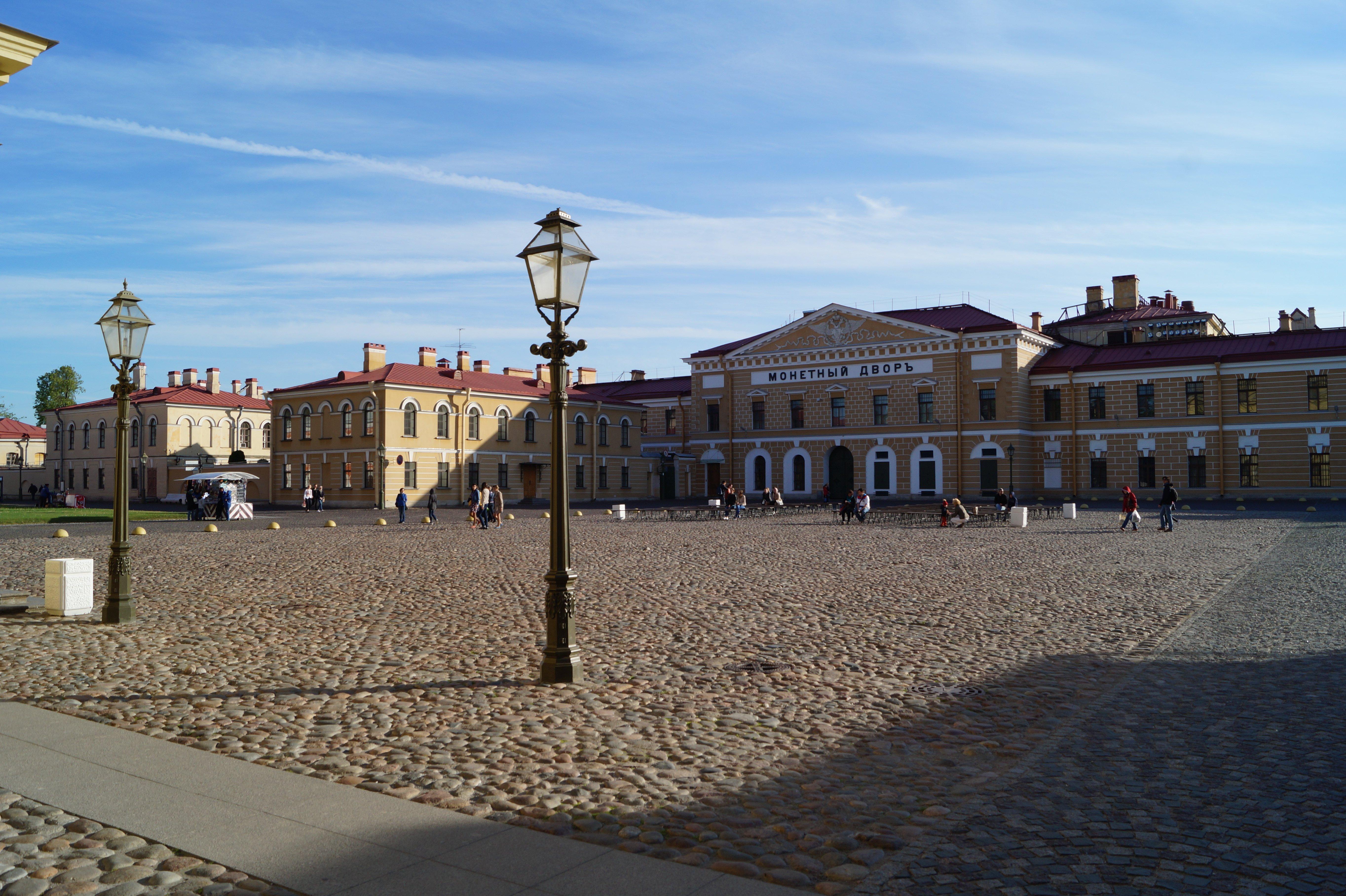St. Petersburg. Foto: Exbir Travel, C. Maskos