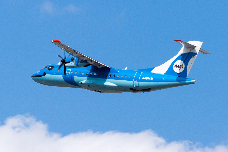 ATR 42 Maschine von Amakusa Airlines.