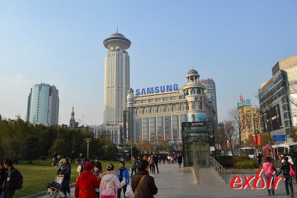 Impression aus Shanghai