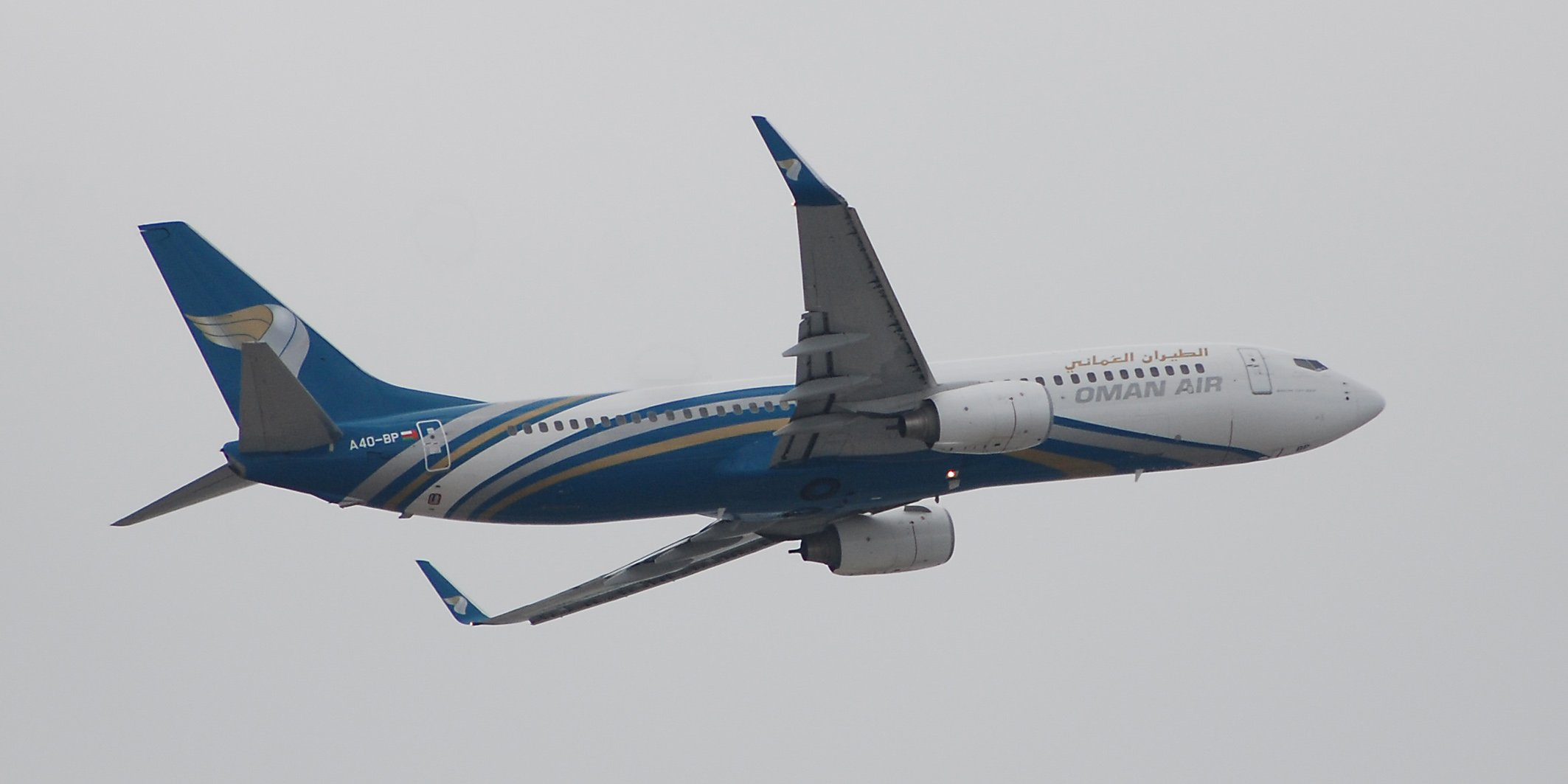 Oman Air. Foto: Christian Maskos