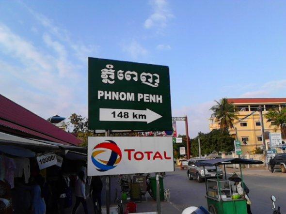 Bild 7: Nie ist es weit bis in die Hauptstadt..., Kambodscha