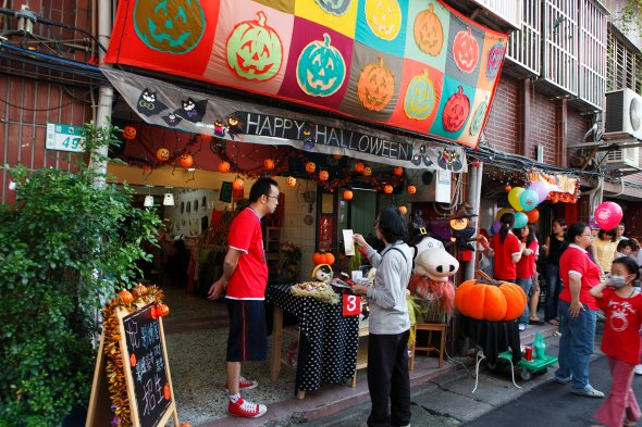 Halloween New Taipei City, Taiwan